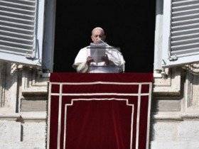 Папа Римский Франциск І