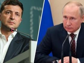 Путин и Зеленский