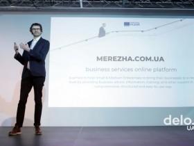 бизнес-услуги