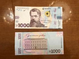 1000 грн