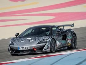 гоночный болид 570S GT4.