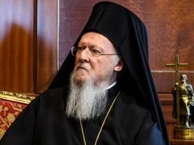 Вселенский патриарх