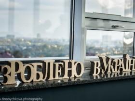 товары Украины