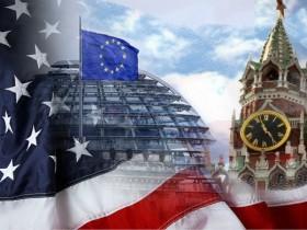 Россия Европа США