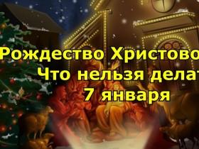 Рождество,праздник