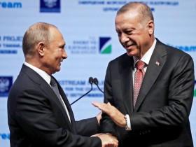 Эрдоган,Путин