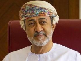 Хайсам бен Тарек Аль Саид.