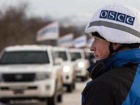 патруль ОБСЕ