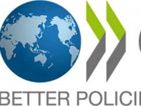 (ОЭСР, OECD)