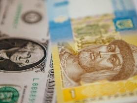 доллар гривна