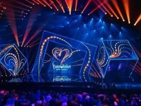 Евровидение 2020.