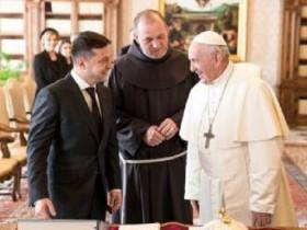 Зеленский и Папа Францыск