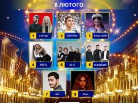 Нацотбор на Евровидение