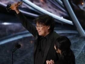 Премия Оскар-2020