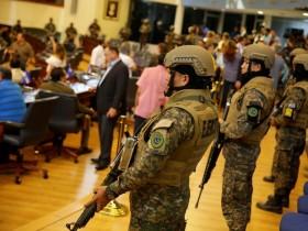 парламент Сальвадора