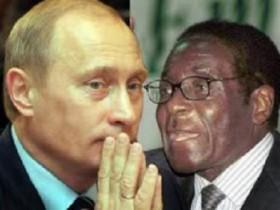 Путин Мугабе