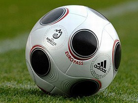 Мяч Europass