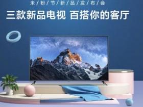телевизоры Full Screen TV Pro