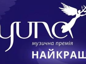 YUNA-2020