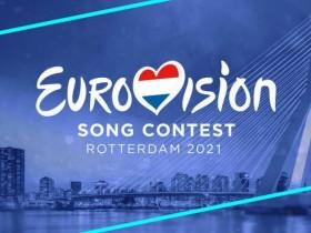 Евровидение в 2021
