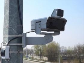 камера наблюдений