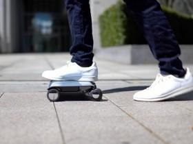 скутер Walkcar