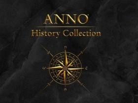 коллекция игр Anno