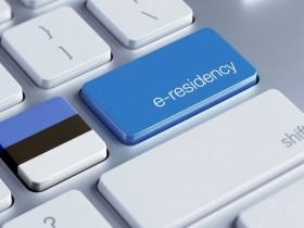 электронное резидентство