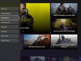 XboxStore