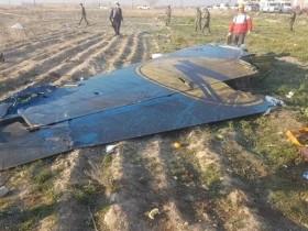 сбитый Boeing-737