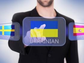 укринец