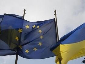 ЕС, Украина