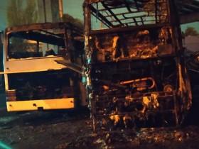 сгорели автобусы