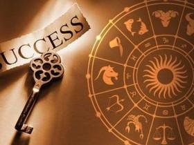Бизнес-гороскоп