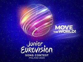 Детское Евровидение-2020