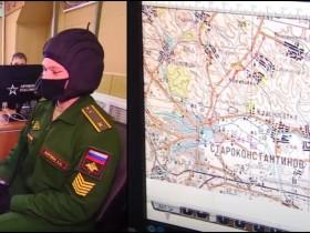 курсант РФ