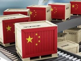 товар с Китая