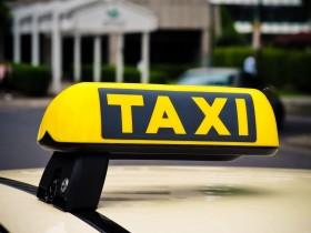 такси в Киеве
