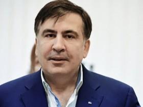 Михеил Саакашвили