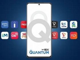 Galaxy Quantum2