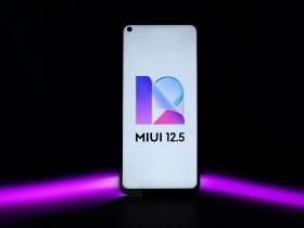 Xiaomi получили MIUI 12.5 Stable