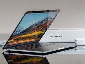 Apple выпустит новые MacBook Pro