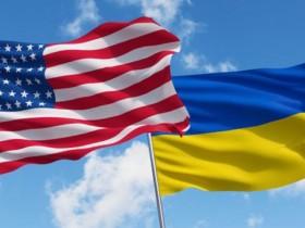 США, Украина