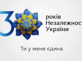 годовщина Независимости.