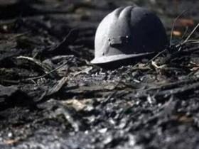 взрыв на шахте произошел 31 июля