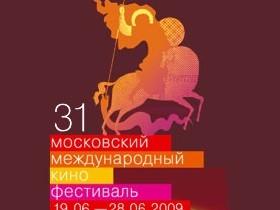 ммкф 2009