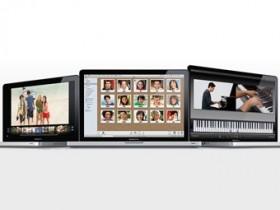 MacBook Pro и MacBook Эйр
