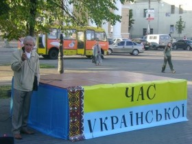 Ю. Гнаткевич
