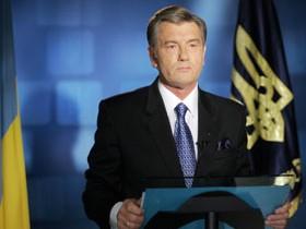 Ющенко