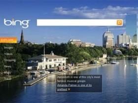 Майкрософт Bing